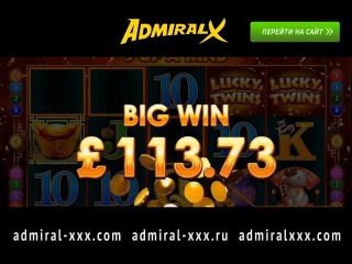 m admiral xxx win
