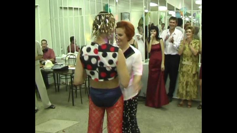 стриптезёрша Сэкси