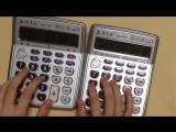 Despacito на калькуляторах