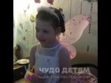 Реакция девочки на наше видео- поздравление от  Деда Мороза!