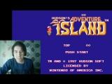 Adventure Island (Dendy)