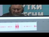 Фоменко на ЮморFM backstage