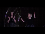 Шоу мыльных пузырей Феерия (Тольятти, Самара)