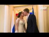 «Олимпийская» свадьба