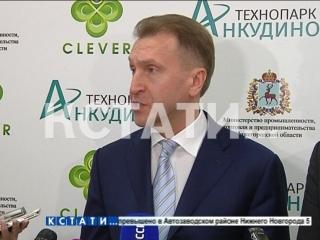 Вице-премьер России Игорь Шувалов провел в Нижнем Новгороде совещание по развитию экспорта