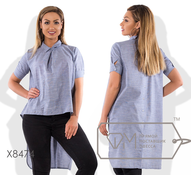 х8474 - рубашка