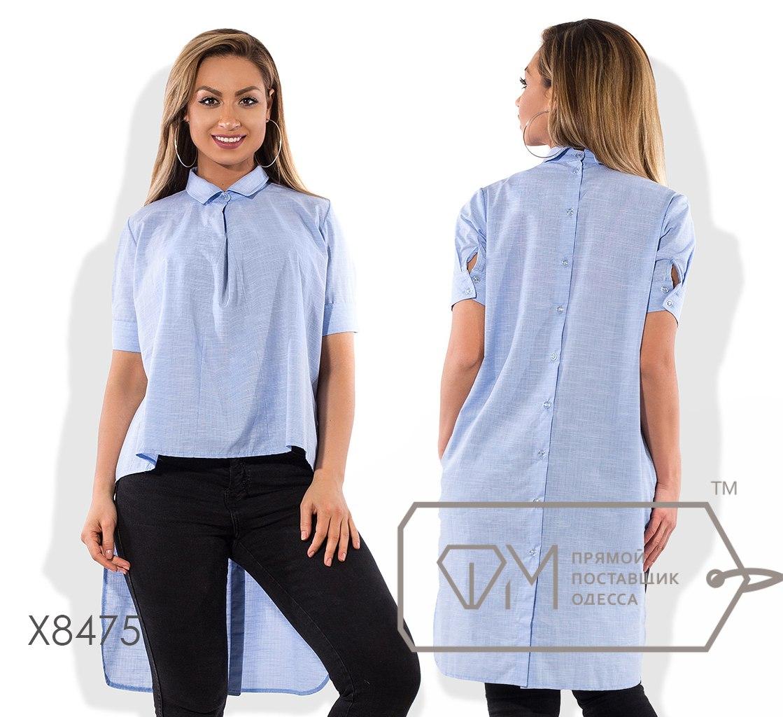 х8475 - рубашка