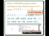 Write a FORTRAN program which calculates to four decimal place of 11+13+15+-----+125