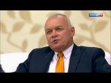 Судьба человека с Борисом Корчевниковым. Дмитрий Киселев: