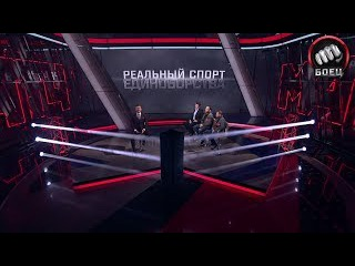 Ян Баранчук, Камил Гаджиев и Али Багаутинов о бое Хабиба Нурмагомедова