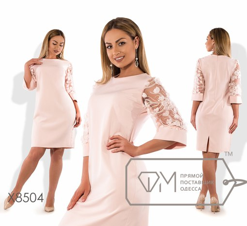 Платье № х8504
