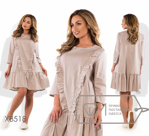 Платье № х8518