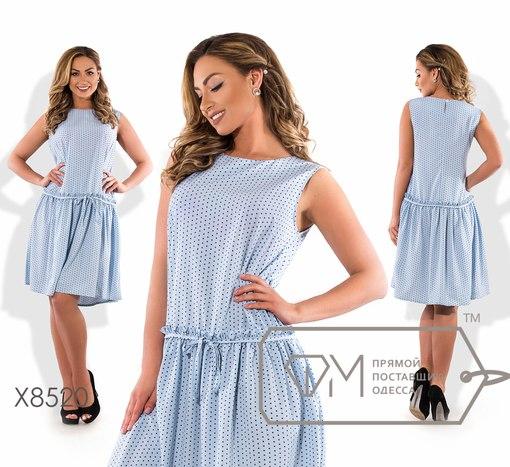 Платье № х8520