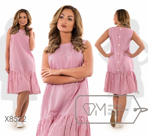 Платье № х8522