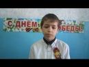 Абрамовская школа, стихи Победы, Артур Майер, 4972_x264