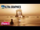 SKY LIGHT AWAITS - ULTRA GRAPHICS (iPhone X) - FIRST GAMEPLAY (iOSAndroid)