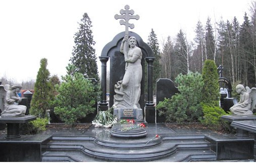 Могила вора в законе Кости Могилы (Константина Яковлева)