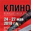 """Выставка """"Клинок - традиции и современность"""""""