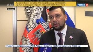 Новости на Россия 24 • Донбасс под обстрелом: ВСУ нарушили режим прекращения огня 15 раз за сутки