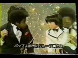 Michael Jackson and Donny Osmond