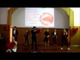 Нина и Влад 10-Б класс (песня)
