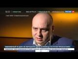 Осужденный на Ставрополье экс-начальник районного ГИБДД- мое дело - дискредитация самой полиции - …