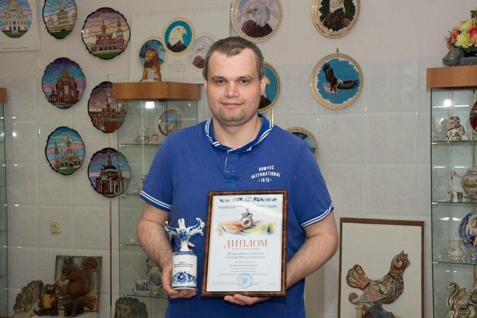 Посетитель НПРЦ в Лианозове занял III место на международном фестивале «Художественная керамика»