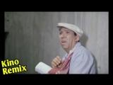 бриллиантовая рука фильм 1968 kino remix пародия девушка угар ржака юмор смешные приколы 2018 комедии ссср мотивация для Сени