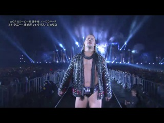 (Wrestling Premium) CHRIS JERICHO ENTRANCE WRESTLE KINGDOM 12