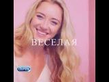 Реклама презервативов Durex: это Вика, у неё сифилис