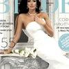 Свадебный журнал BRIDE | Wedding magazine