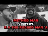 Method Man о карьере R.A. The Rugged Man`a