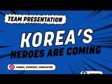 Представляем участника ЧМ-2018. Южная Корея