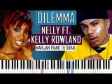 уроки пианино Nelly ft. Kelly Rowland - Dilemma