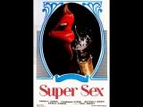 Супер секс  Super Sex  O Herói do Sexo (1986)
