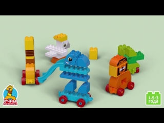 LEGO_DUPLO_My_First_Animal_10863_2