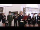 Рыбинский кадетский корпус