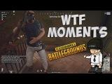 WTF MOMENTS №1 playerunknown's battlegrounds (PUBG)