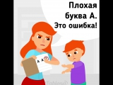 Как воспитать уверенного в себе ребенка.