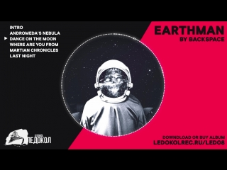 Backspace — Earthman (Full album)