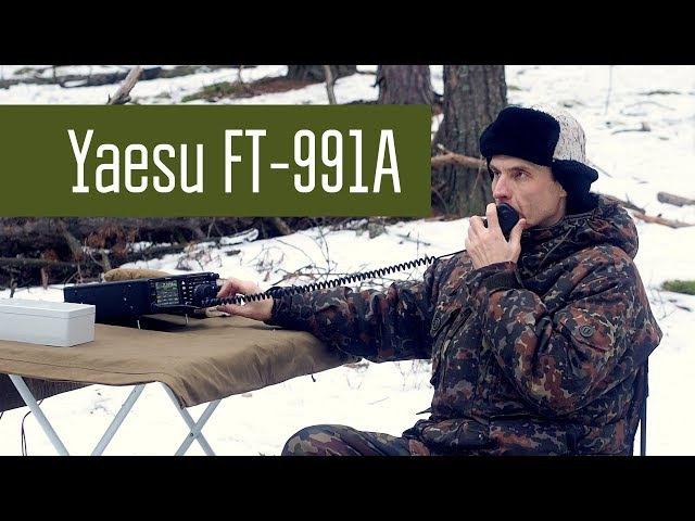 Yaesu FT-991A - первое испытание в полевых условиях. Радиосвязь. Радиолюбители. Короткие волны.