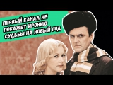 Дима Бикбаев. ХайпNews [19.12]