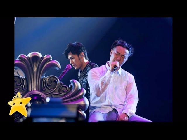 陈奕迅 Eason周杰伦同台演唱《岁月如歌 淘汰》这对CP的安利我吃! ★ 爱 359