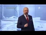 Загадки человечества с Олегом Шишкиным (01.03.2018)