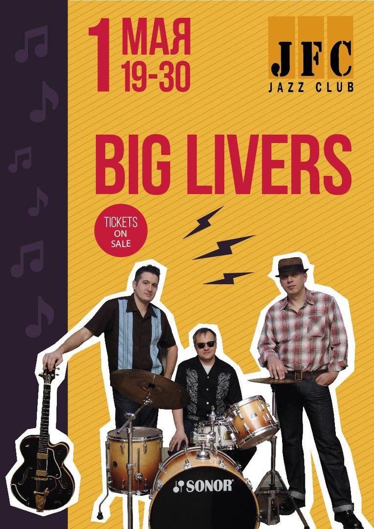 01.05 The Big Livers в JFC!