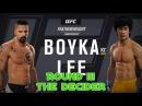 EA SPORTS UFC 2 - Yuri Boyka v Bruce Lee - Round 3
