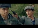 Черные кошки (2013). Диверсант против бандитов и конной милиции