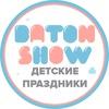 Аниматоры  Детские праздники СПб