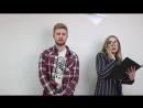 Видеовизитка «Король и Королева губернаторского бала-2018» - НГТУ