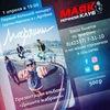 Марлины 01.04 / Маяк club